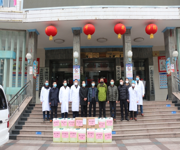 Group chairman qin xiangyin attended the donation of epidemic prevention and control materials activ