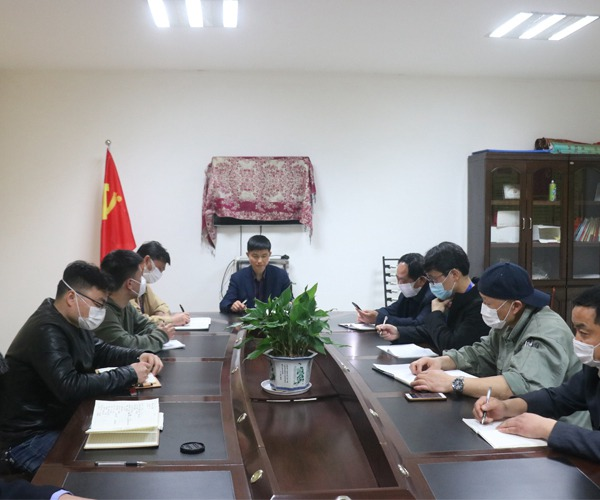 The group organized the third meeting of the leading group for investment promotion