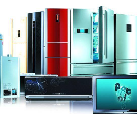 Home appliances have
